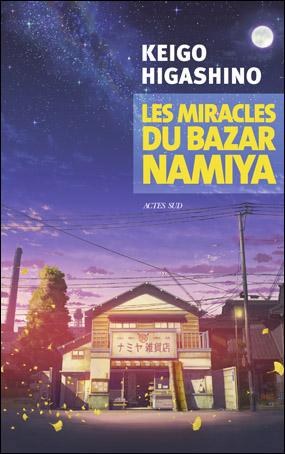 Keigo Higashino - Les miracles du bazar Namiya